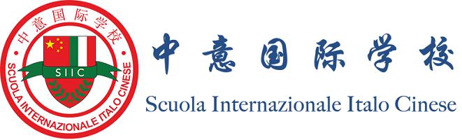 Scuola Internazionale Italo Cinese